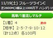 up1119_2.jpg