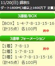 up1120_1.jpg