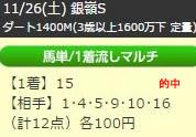 up1126_3.jpg
