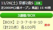up1126_6.jpg