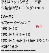 wi129_1.jpg