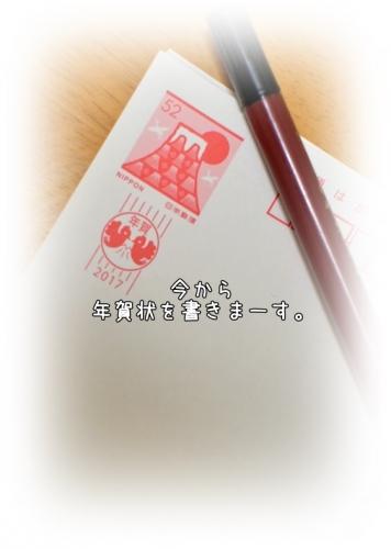 DSC_4950 1225