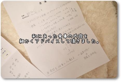 DSC_5480 0110