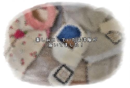 DSC_5736 0119