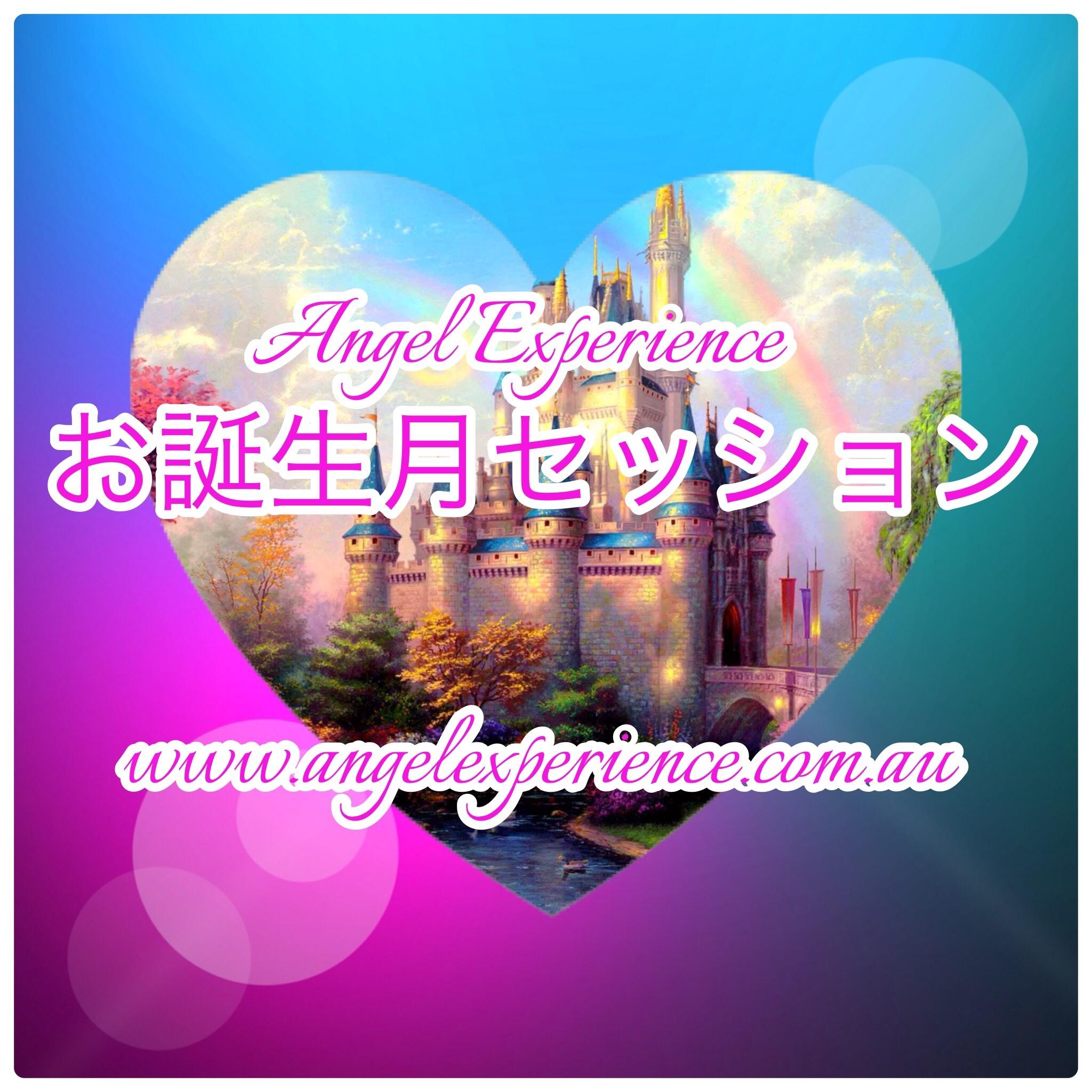 fc2blog_20170128211535b31.jpg