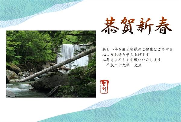 2017nenga_blog_R.jpg