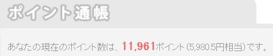 20161130_ちょび_3