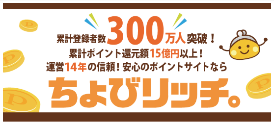 20161130_ちょび_7
