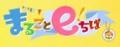 千葉県公式観光物産サイト