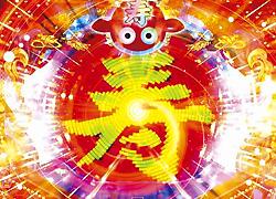 パチンコ「CR スーパー海物語 IN JAPAN」で使用されている使用楽曲一覧。歌の紹介。