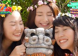 パチンコ「CR スーパー海物語IN沖縄4」で使用されている歌と曲の紹介。「沖夏アイランド」