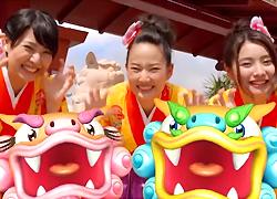 パチンコ「CR スーパー海物語IN沖縄4」で使用されている歌と曲の紹介。「Happy Funky Party / 7代目ミスマリンちゃん(高嶋 香帆・茜音・栗咲 寛子)」