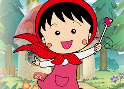 パチンコ「CR さくらももこ劇場 ミラくるずきんちゃん」で使用されている歌と曲の紹介。「くるくるハッピー / けーこ」