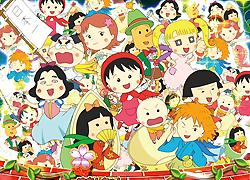 パチンコ「CR さくらももこ劇場 ミラくるずきんちゃん」で使用されている歌と曲の紹介。「いきなり ツイてる!!」