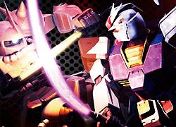 パチンコ「CR フィーバー機動戦士ガンダム-V作戦発動-」で使用されている歌と曲の紹介。「めぐりあい ~Golden Era~ / 青山テルマ feat. SEAMO