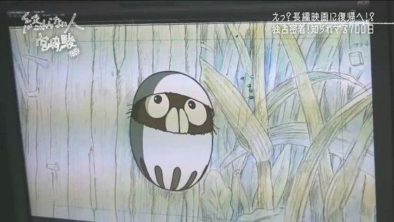 宮崎駿 (2)