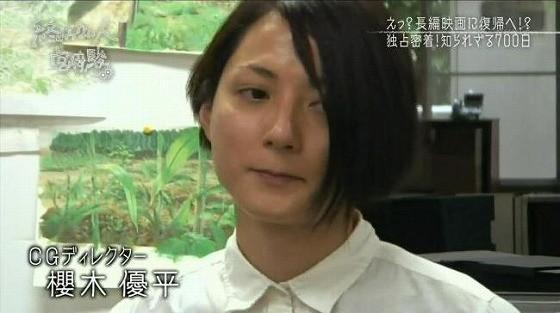 宮崎駿 (3)