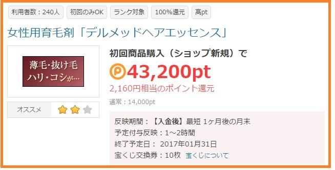 20170110114437d1c.jpg
