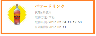 20170204111828ff7.png