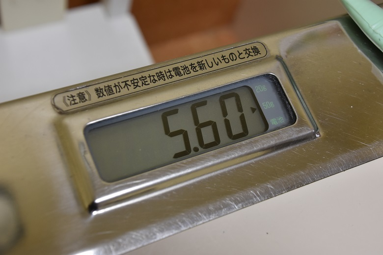 044 体重