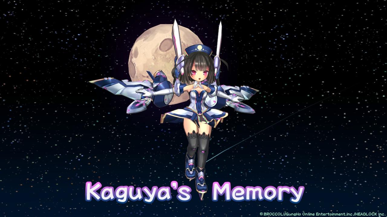 Kaguya's Memory タイトル
