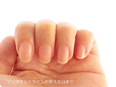 ナールスロゼは爪もつやつやにする