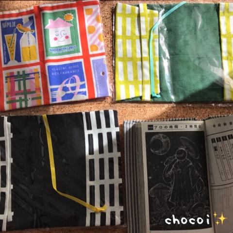 chocoi_170126_Book