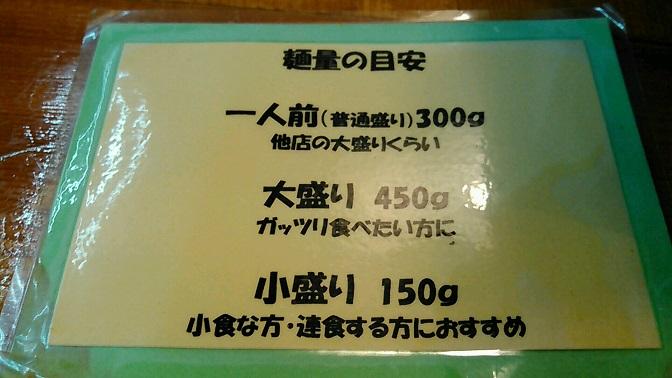 20161215_12222014.jpg