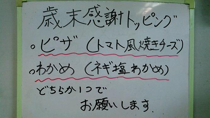 20161229_1309063.jpg