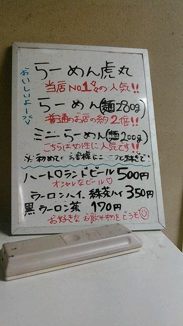 20170129_1840154.jpg