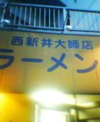 GRP_0075.jpg