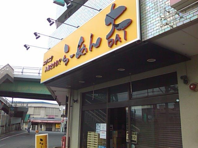 PAP_0279.jpg