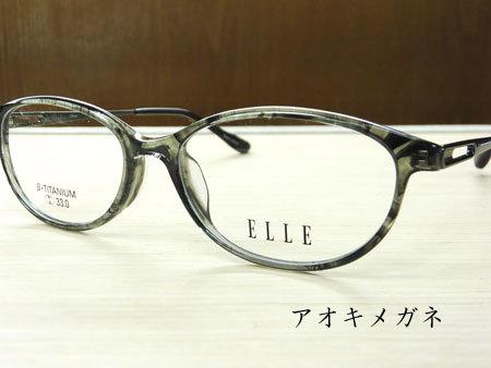 ELLE エル EL25977E