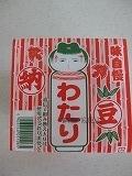 s-美味しい納豆