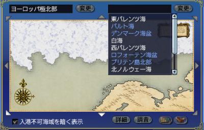 北極航路2