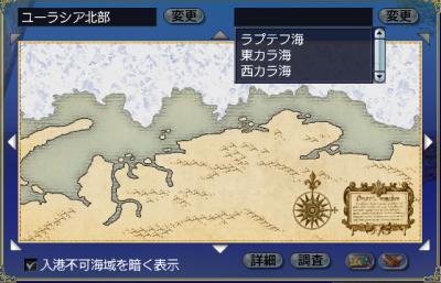 北極航路3