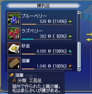 副官バザ1