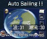 漕ぎあげ4