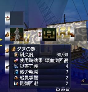 漕ぎあげ5