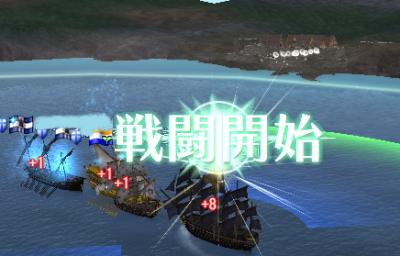 大海戦20174