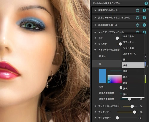 PortraitPRO15_04.jpg