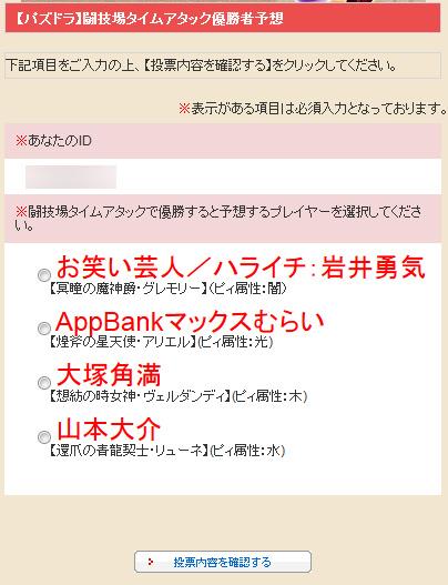 ss02_20161219152134515.jpg