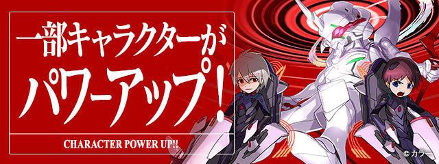 top_powerup_2016122300110888f.jpg