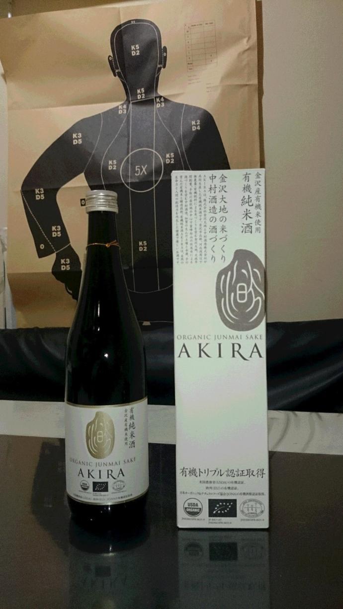 AKIRA 109w_12_convert