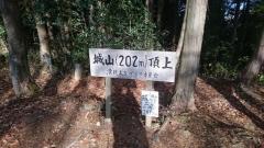 20161123_05.jpg