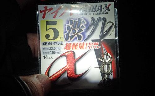PC188708s.jpg