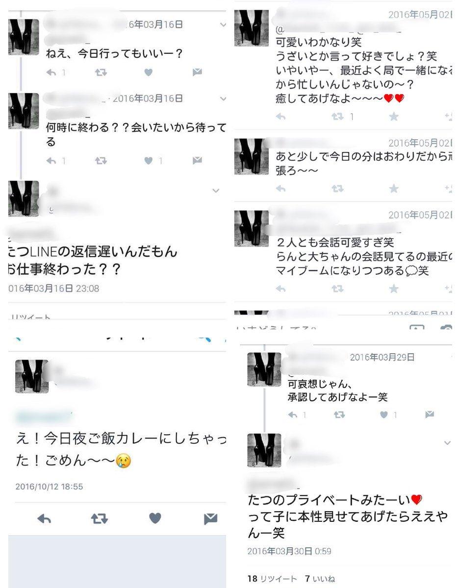 関ジャニ・大倉忠義と吉高由里子のTwitter裏アカ流出はガセ!中学生の成りすましだった!!