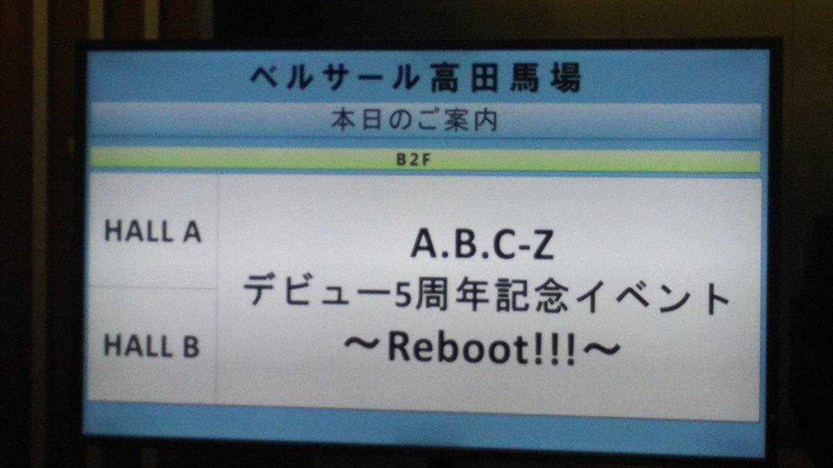 C322Zb2VYAA29Sl.jpg