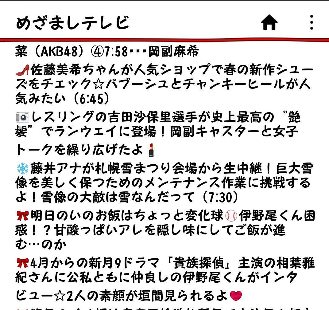C4JM5eOWAAI_A1H.jpg