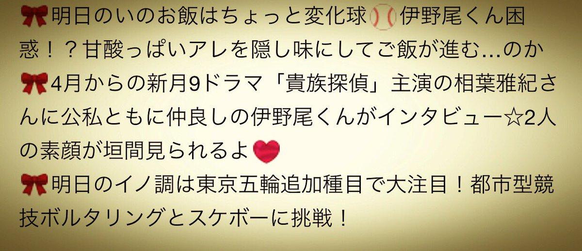 嵐・相葉雅紀が月9ドラマ『貴族探偵』に主演決定!麻耶クラスタとアラシックの心温まる交流も!